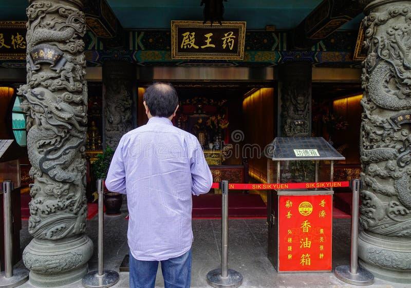 Tai van Wong de Tempel van de Zonde in Hongkong stock afbeeldingen