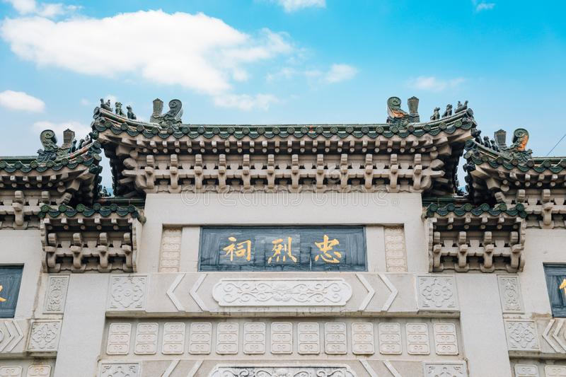 Taichung Martyrs' Shrine in Taichung, Taiwan stock afbeelding