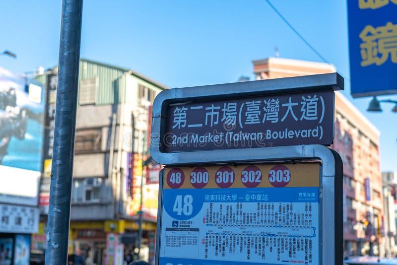 Taichung Second Public Market stop famosa atração turística imagem de stock royalty free