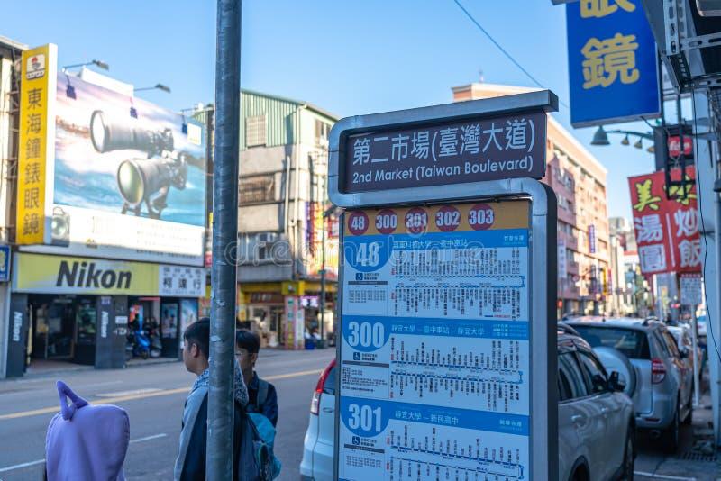 Taichung Second Public Market stop famosa atração turística fotografia de stock royalty free