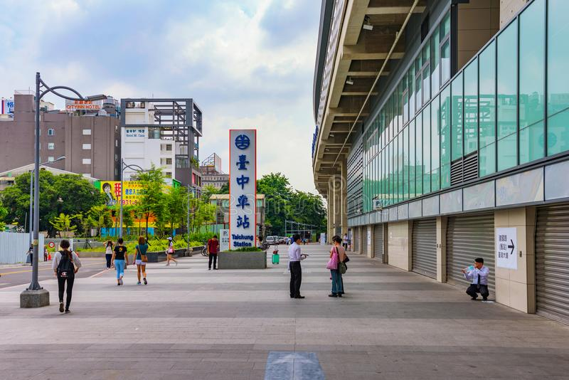 Taichung station architecture royalty free stock image