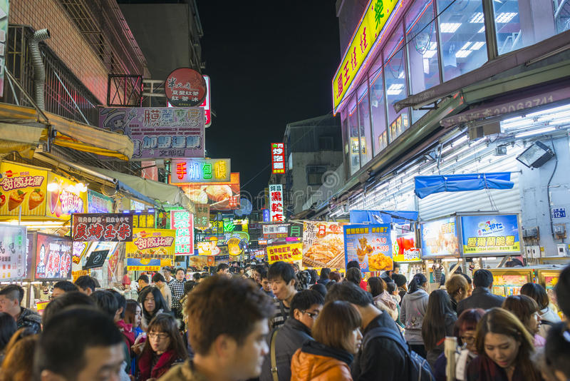 TAICHUNG - TAIWAN imagem de stock royalty free