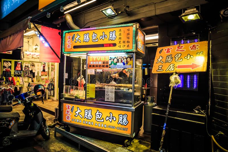 Fengjia night market stock photos
