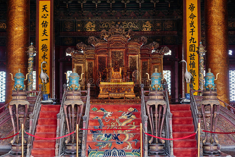 Taihedian Hall Of Supreme Harmony Imperial slott Forbidden City fotografering för bildbyråer