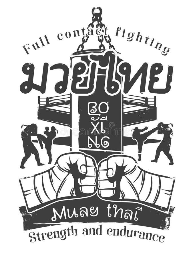 Tailandese di Muay della stampa di kickboxing illustrazione di stock