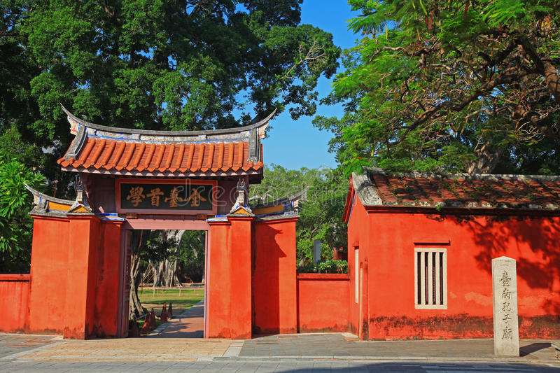 Download Tainan Confucius Temple Stock Image - Image: 17389331