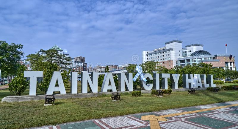 TAINAN, TAIWAN - NOVEMBER 3, 2017: Tainan City Hall on 3 Novembe. R 2017 in Tainan, Taiwan. City Hall is a place where official matters related to the city are stock photography