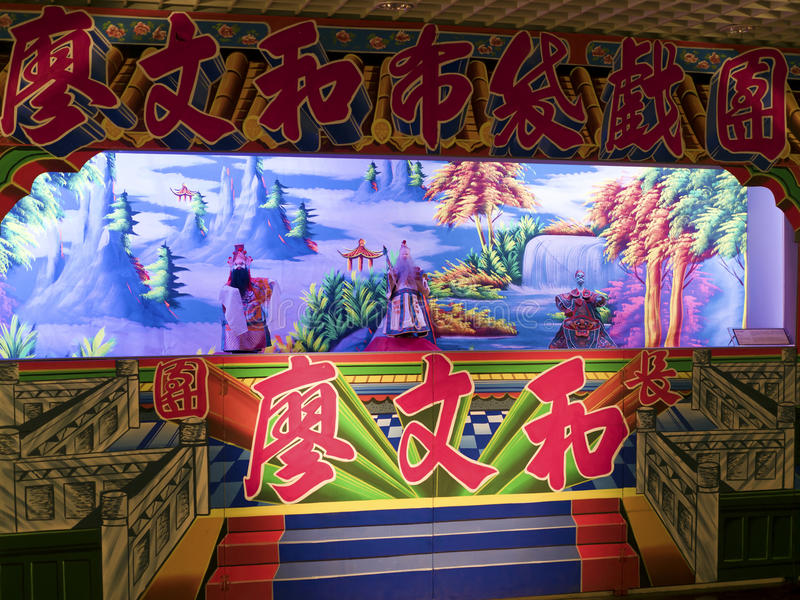 Taipei,Glove puppetry stage. Taipei, Taiwan - OCT 06, 2015: Glove puppetry stage in Puppetry Art Center of Taipei.a type of opera using cloth puppets that stock photography