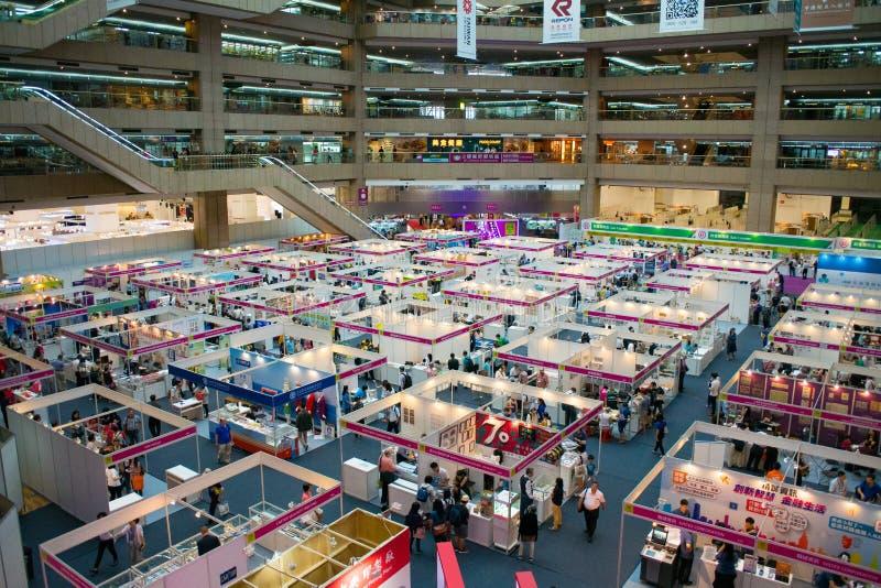 Taipei International Convention Center royaltyfria bilder