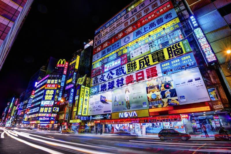 Taipei Night Scene stock image