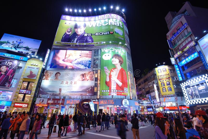 Taipei Nightlife stock photography