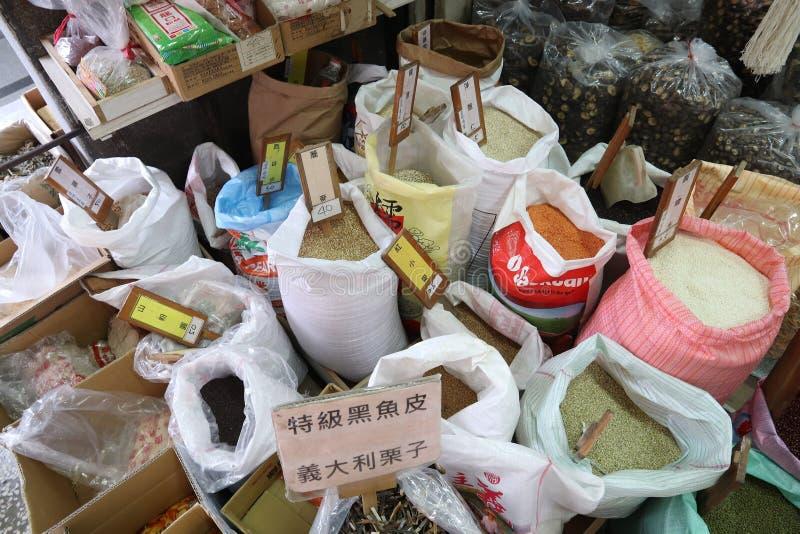 Taipei shop royalty free stock photos