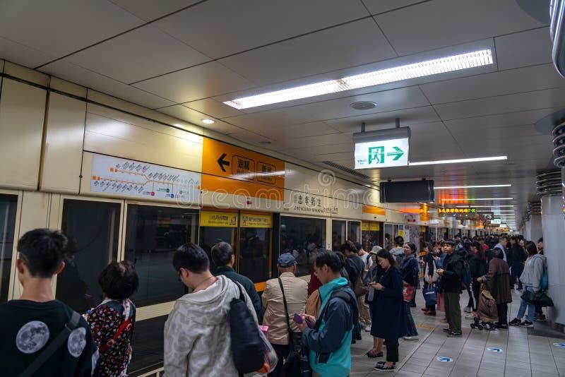Taipei stacji metrej platforma i sala zdjęcia stock