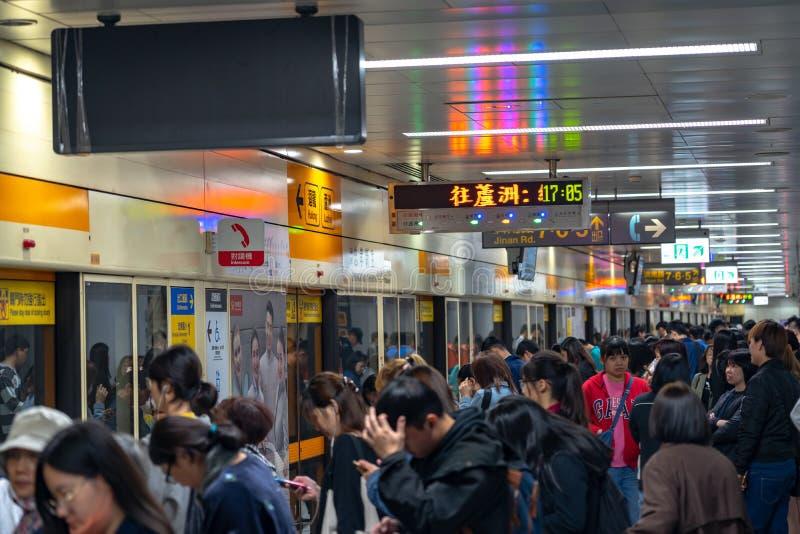 Taipei stacji metrej platforma i sala fotografia royalty free