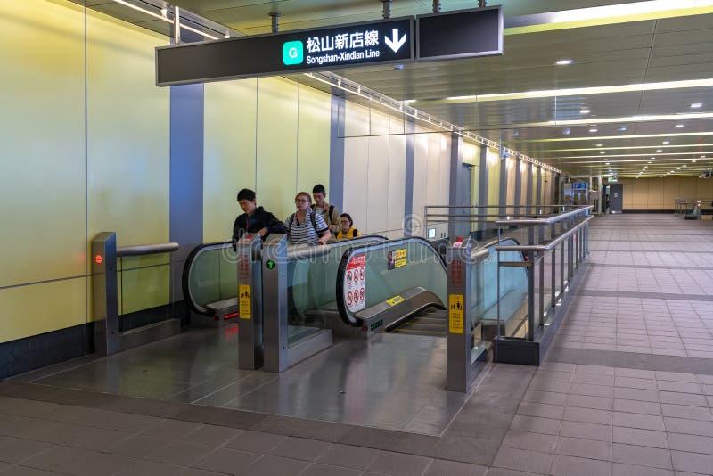 Taipei stacji metrej platforma i sala obrazy royalty free