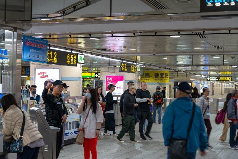 Taipei stacji metrej platforma i sala obraz royalty free