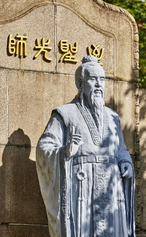 TAIPEI, TAIWAN - NOVEMBER 16, 2017: Monument to Confucius in 228 royalty free stock photography