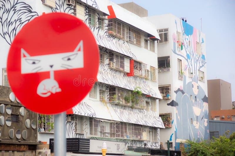 Taipei/Taiwan-25 05 2018: O Pier-2 Art Centre em Kaohsiung foto de stock royalty free