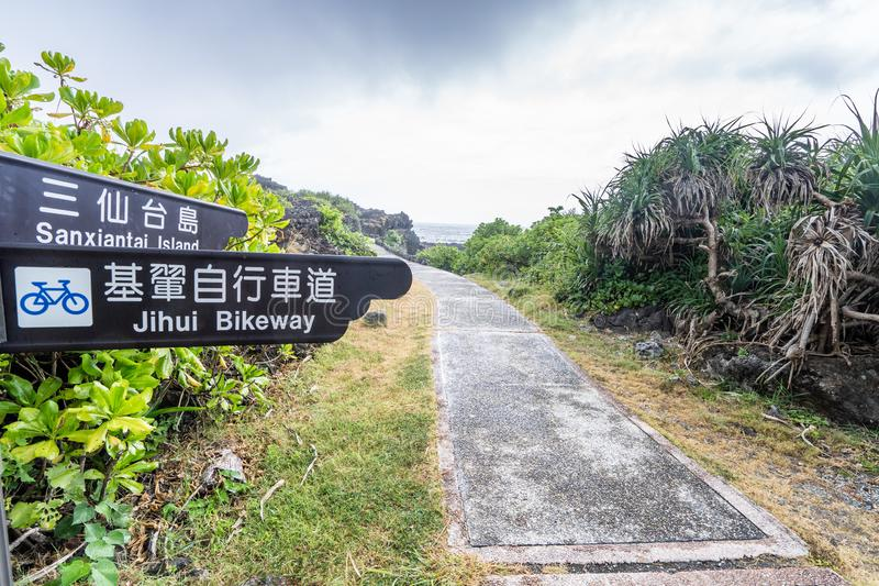 Sanxiantai is located in the north of Chenggong Township in Taitung County. it is compsed of offshore islands and coral reefs. Taitung,Taiwan-August 15,2018 stock photography