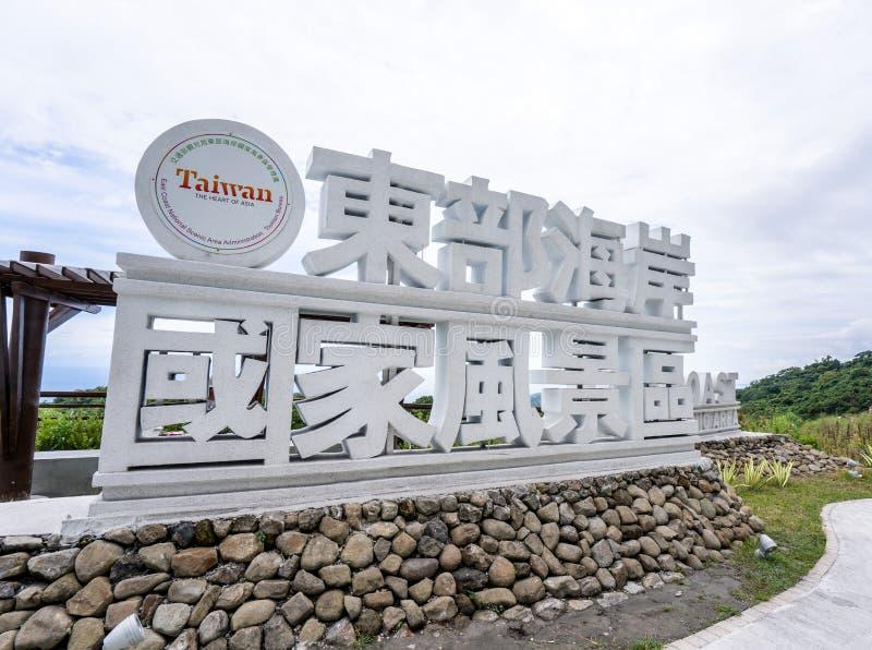 Taitung Taiwan-Augusti 15, 2018: Det nationella sceniska området för ostkust som är bekant som sista ofördärvat land för `-Taiwan royaltyfri fotografi