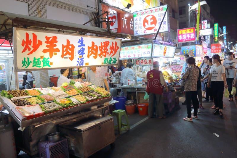 Taiwán: Mercado de la noche de Liuhe foto de archivo