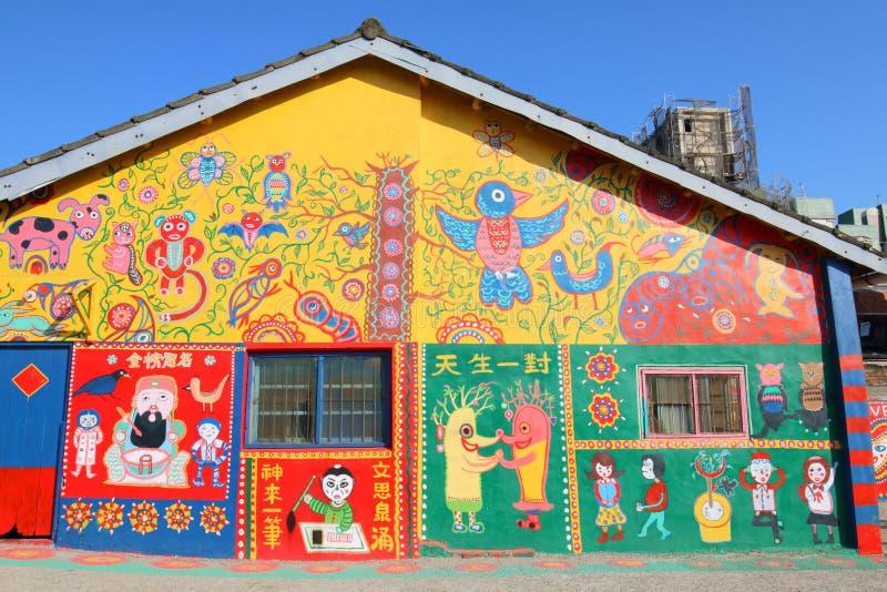 Taiwán: Pueblo de Caihongjuan foto de archivo libre de regalías