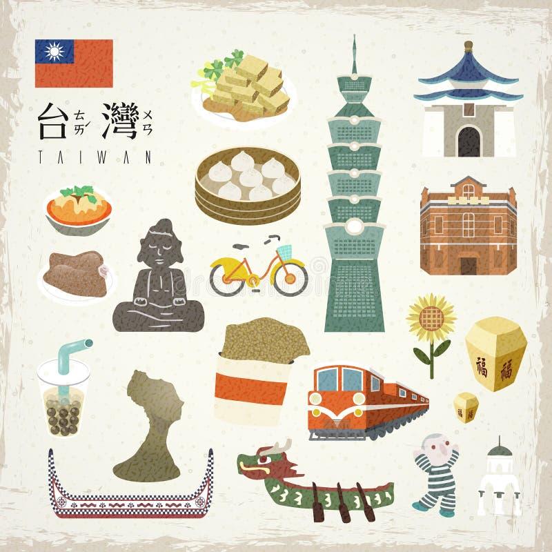 Taiwan begrepp royaltyfri illustrationer