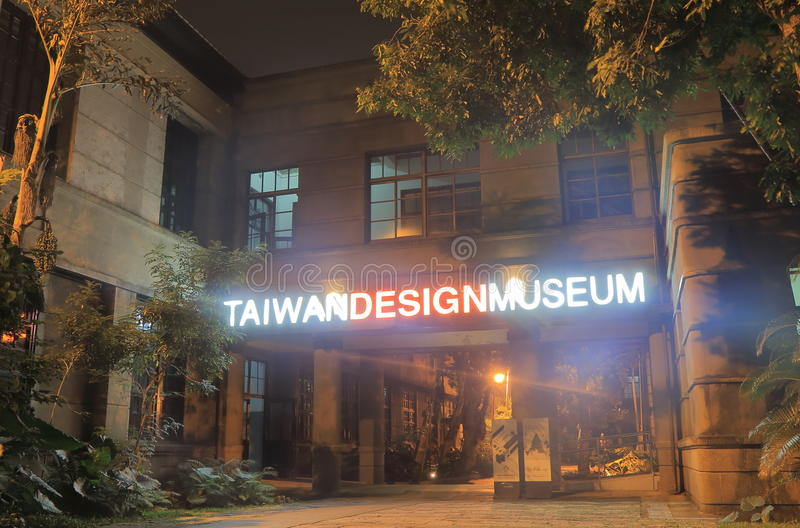 Taiwan Design Museum. Taiwan Design Museum Songshan Cultural and Creative Park Taipei Taiwan stock images