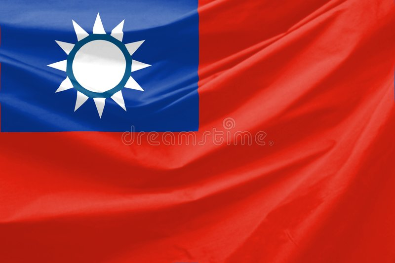 Taiwan Flag royalty free illustration