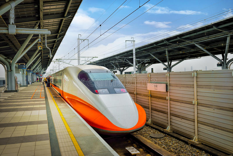 Taiwan High Speed Rail (THSR) station platform. TAINAN CITY, TAIWAN - JAN 20: Taiwan High Speed Rail (THSR) station platform on Jan 20, 2015 in Tainan, It is a stock photos
