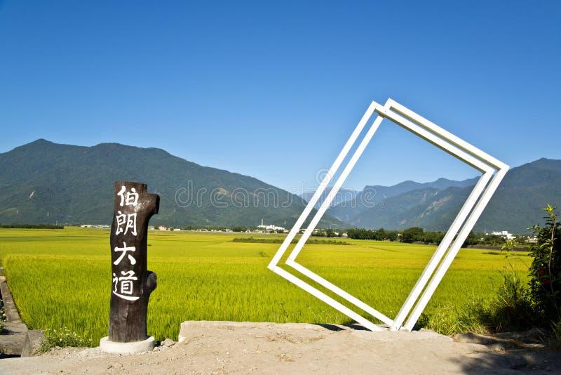 Taiwan lantligt landskap royaltyfri fotografi