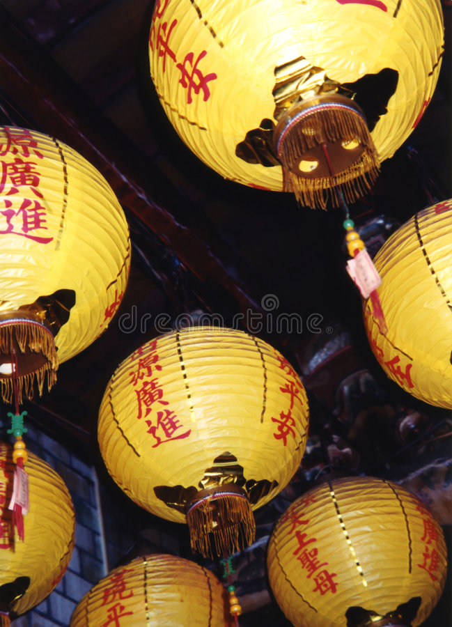 Taiwan-Laternen stockbild