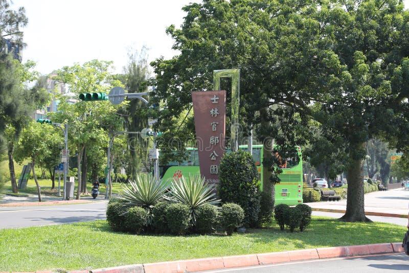 Taiwan royalty free stock photos