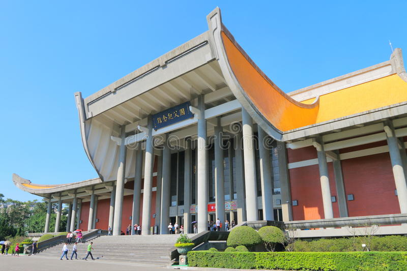 Taiwan: Nationaal Dr. Sun Yat Sen Memorial Hall stock afbeelding