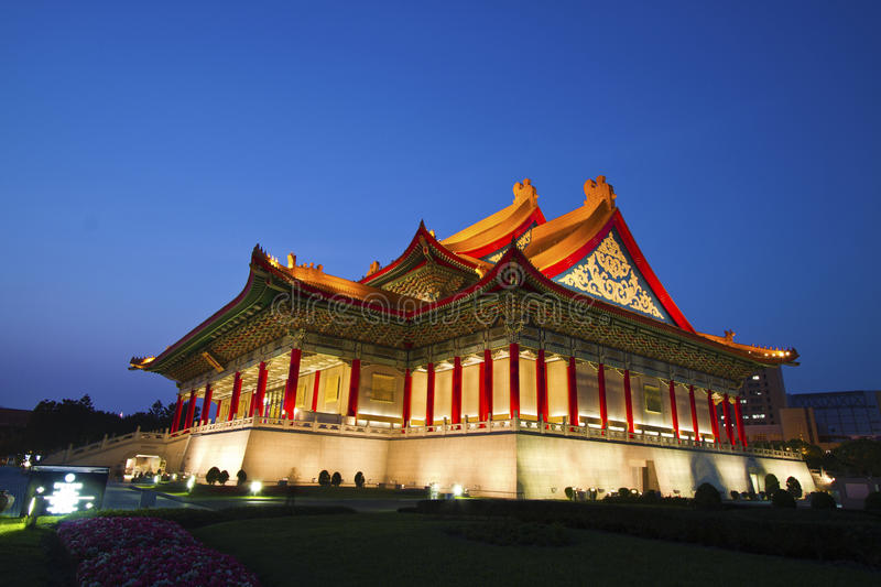 Taiwan National Theater and Concert Hall royalty free stock image