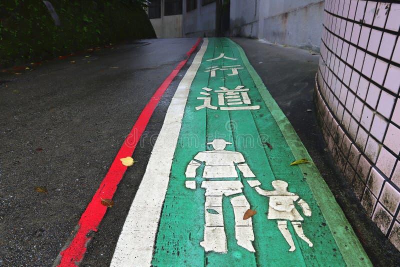Taiwan pedestrian sidewalk stock images