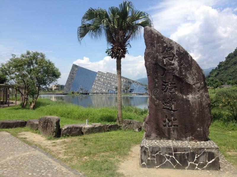Taiwan monument stock photos