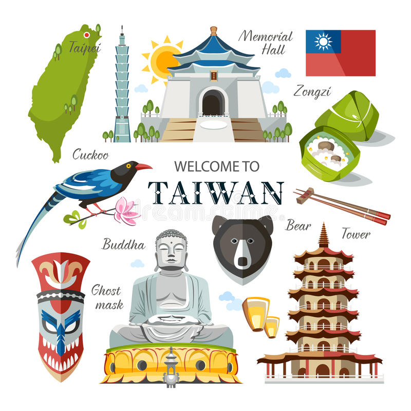Taiwan set. Of traditional Taiwanese objects architecture food religion symbols buildings vector illustration