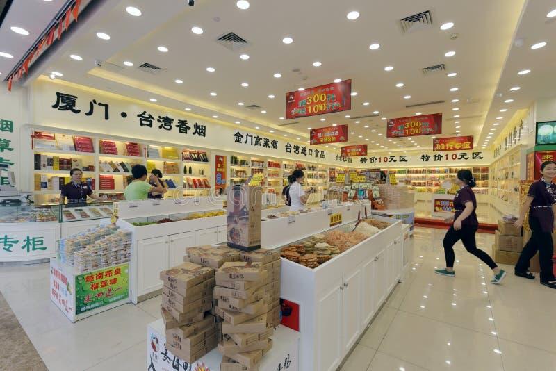Taiwan specialitetlivsmedelsbutik arkivfoton