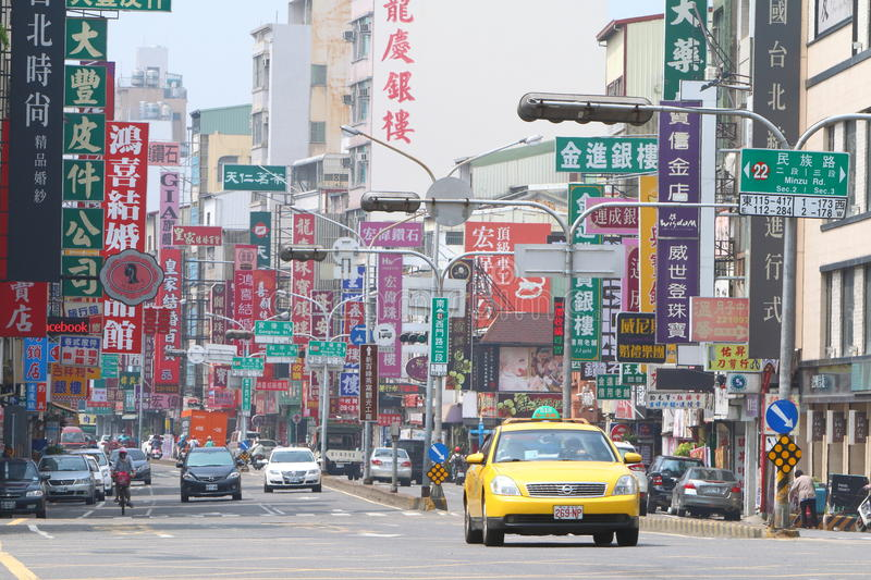 Taiwan : Tainan. Tainan is the cradle of Taiwanese development. The wealth of precious historical and cultural assets is a result of the city's long royalty free stock photos