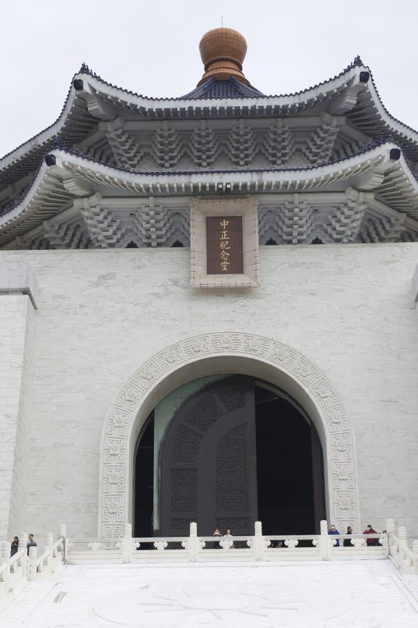 Taiwan. Taipei, city center, travel, historical monument, chinese rebel leader Chiang Kai Shek stock images
