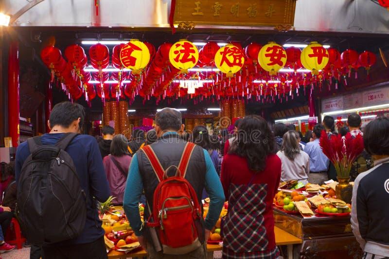 Taiwanese tradities, godsdienstige overtuigingen, Dafa-raden, goddelijk papiergeld, offerdienstenaanbod, stock afbeeldingen
