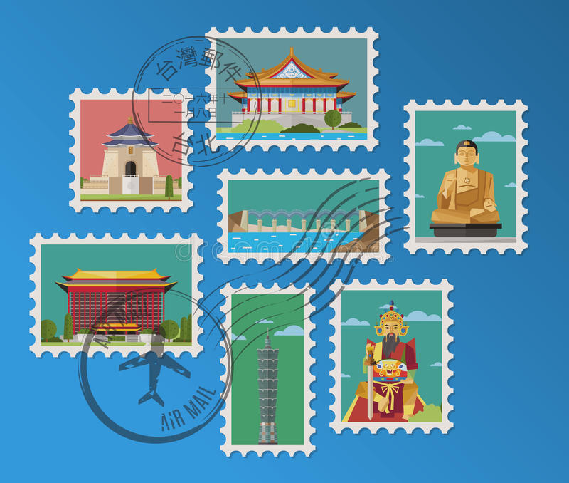 Taiwanesische Briefmarken und Poststempel lizenzfreie abbildung