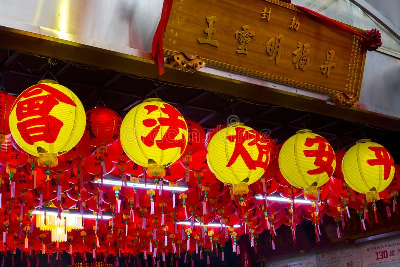 Taiwanesische Traditionen, religiöser Glaube, Frieden, Dafa, betende Laternen, beleuchteten Laternen lizenzfreies stockfoto