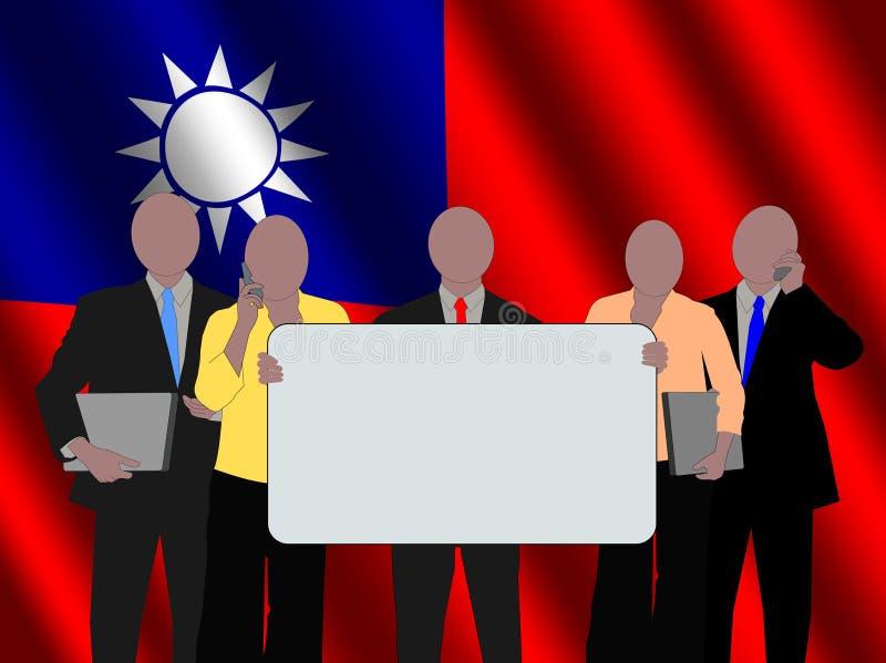 Taiwanesisches Geschäftsteam vektor abbildung