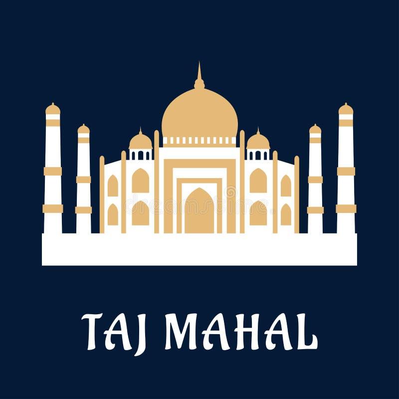 Taj Mahal berömd indisk gränsmärke stock illustrationer