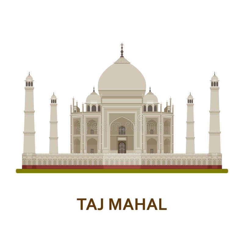 Taj Mahal, India Vista a mais famosa indiana Construção arquitetónica Atrações turísticas famosas ilustração royalty free