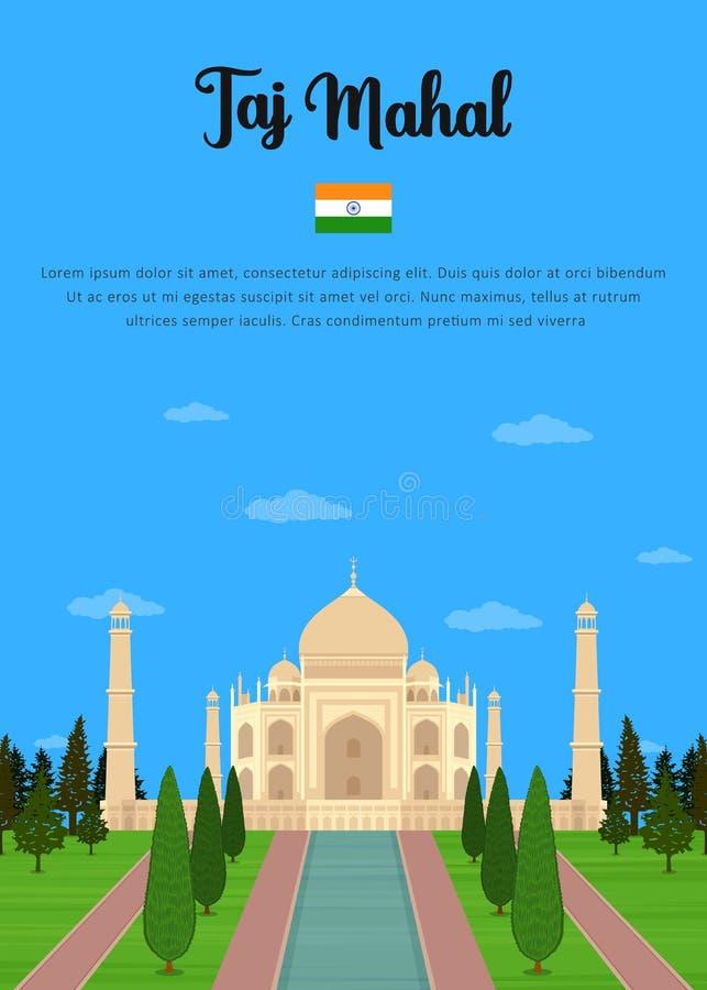 Taj Mahal-mausoleum in Agra vector illustratie