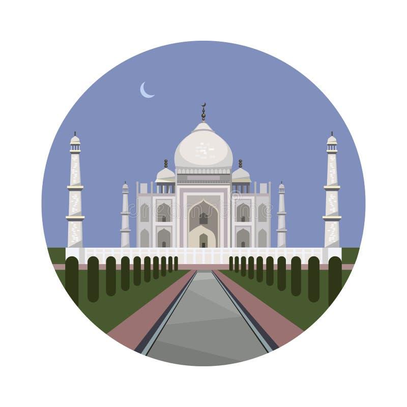 Taj Mahal slottsymbol vektor illustrationer