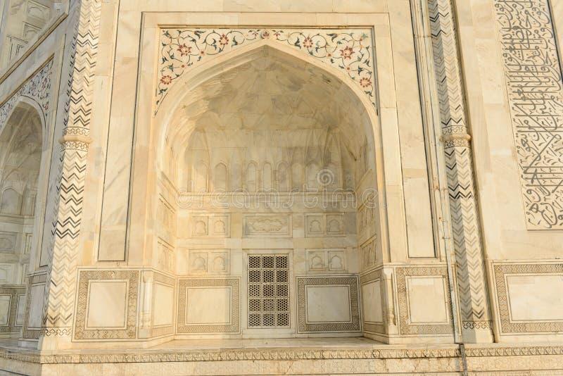 Taj Mahal Tür stockfotos